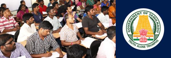 UPSC coaching center in chennai | trb coaching center in chennai | tet coaching center in chennai | ssc coaching center in chennai | TNPSC coaching center in chennai | bank exam coaching center in chennai