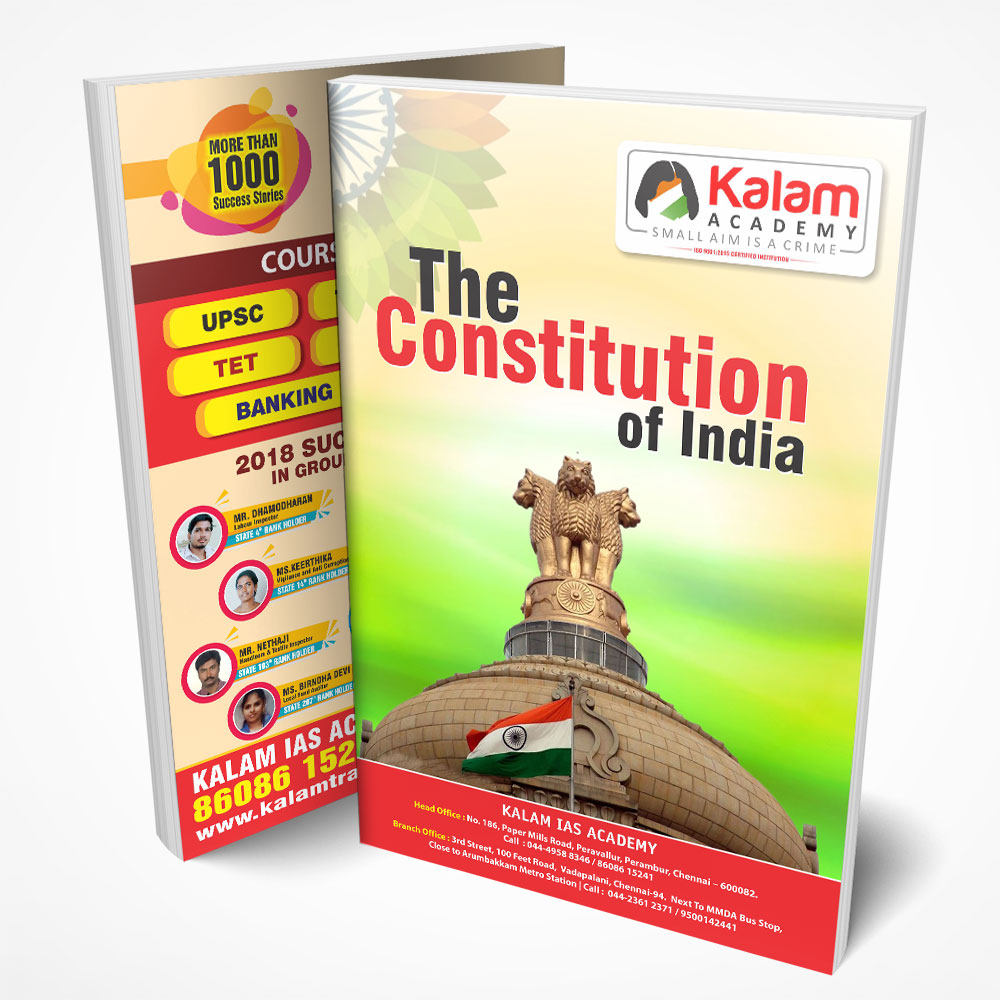 the constitution of india book | the constitution of india pdf | the constitution of india in tamil pdf