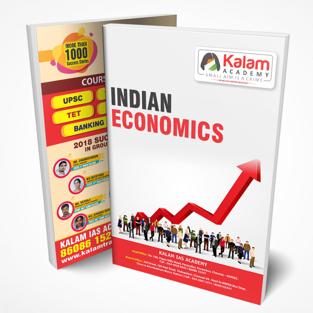 indian economics in tamil | indian economics book in tamil | indian economics pdf | indian economics book for upsc